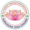 Sarvaguna Yoga Ashram's Logo