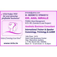 ICLS MUMBAI's Logo