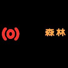 OB Forest Music School Pte Ltd's Logo