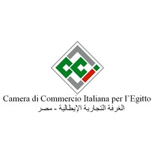 The Italian Chamber of Commerce - Egypt's Logo