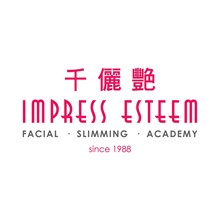 Impress Esteem International Beauty Academy's Logo