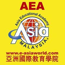 Asia Educational Academy's Logo