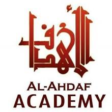 Al-Ahdaf's Logo
