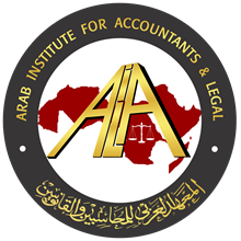 Arab institute for Accountant & Legal 's Logo