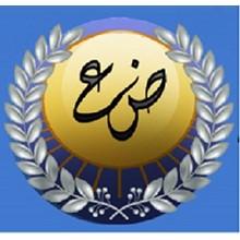 Arabic Schooling's Logo