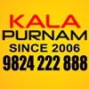 KalaPurnam Institute's Logo