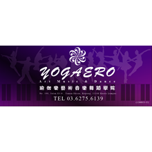 Yogaero Art Music & Dance's Logo