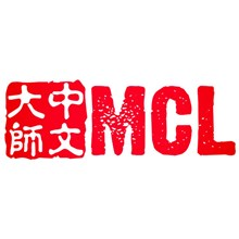 MCL Academy - L.A. Chinese Classes's Logo