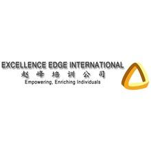 Excellence Edge International's Logo