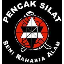 School of Pencak Silat Self-Defense's Logo