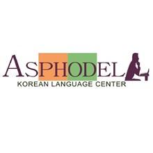 Asphodel Korean Language Center's Logo