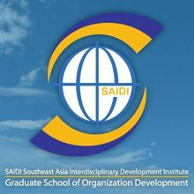 SAIDI Graduate School of Organization Development's Logo