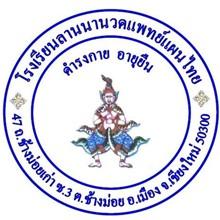 Lanna Thai Massage Traditional Medical School's Logo
