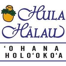 Hula Halau 'Ohana Holo'oko'a's Logo