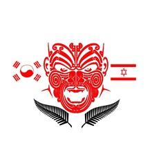 Indomitable Mind Body Combat Academy's Logo