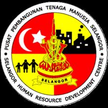 SHRDC's Logo