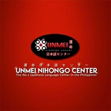 UNMEI NIHONGO CENTER's Logo