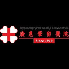 Kwong Wai Shiu Hospital's Logo