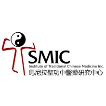 SMIC Institute of Traditional Chinese Medicine's Logo