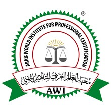 Arab World Institute for Professional Certification's Logo