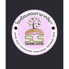 SLS TEFL's Logo